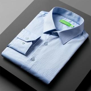 FIRS 杉杉 XC10159  男士衬衫