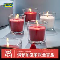 IKEA宜家SINNLIG西恩利香味蜡烛和玻璃杯红色浆果香氛蜡烛香薰