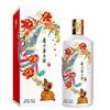 MOUTAI 茅台 喜宴 优雅白 43%vol 酱香型白酒