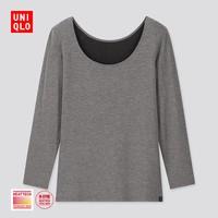 UNIQLO 优衣库 HEATTECH EXTRA WARM 418330 女士保暖内衣