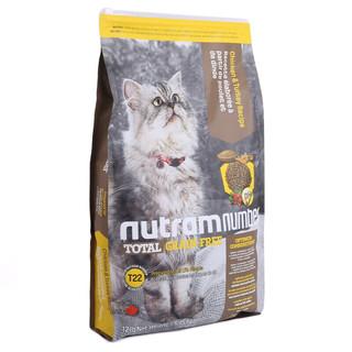 PLUS会员 : nutram 纽顿 无谷低升糖系列 T22去骨鸡肉火鸡肉全阶段猫粮 5.45kg