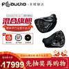 爱科技(AKG) Faudio project Y 有线耳机动铁静电4动铁1动圈2静电旗舰耳机 官方标配