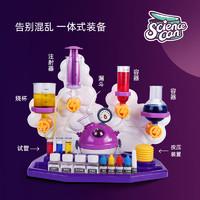 科学罐头stem儿童趣味科学小实验套装玩具幼儿园小学生男女孩礼物