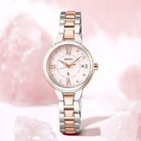 精工情人节女士小表盘电波腕表简约商务女士钢带太阳能石英腕表