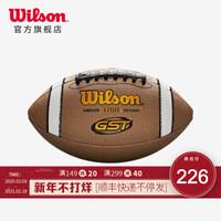 wilson威爾勝橄欖球PU GST COMPOSITE WTF1783XBNCN-6號球