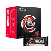CPT 康比特 炽金系列 蛋白棒 草莓味 30g*12支