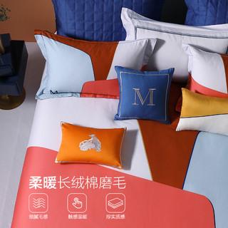 MERCURY 水星家纺  X 爱马仕设计师 几何艺动  全棉四件套