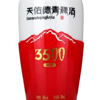天佑德 青稞酒 高原 3500 45%vol 清香型白酒 500ml*6瓶 整箱装
