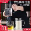 天喜量杯带刻度家用厨房烘焙耐热容器杯毫升水杯带手柄刻度玻璃杯