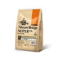 PLUS会员:Nature Bridge 比瑞吉 中大型全价老年犬粮 12kg