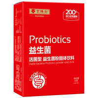 亨博士益生菌冻干粉成人儿童孕妇女性益生元乳酸菌低聚果糖调理 3盒一周期