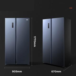 Homa 奥马 BCD-535WK/B 风冷对开门冰箱 535L 星爵蓝