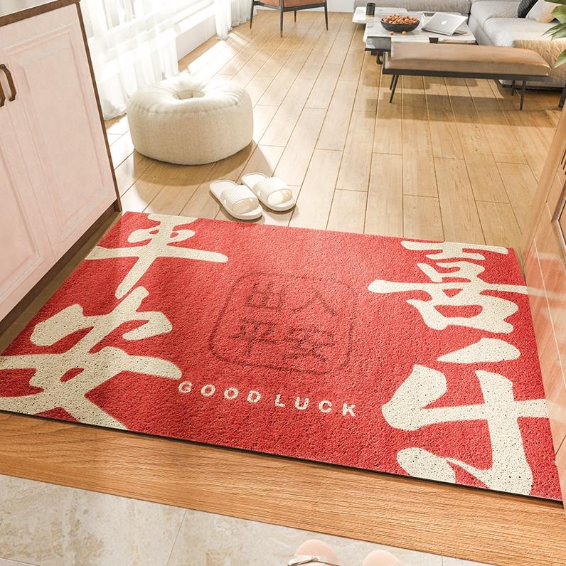 DAJIANG 大江 新中式出入平安入户门地垫进门蹭土家用门垫门口脚垫红色玄关地毯