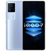 百亿补贴:vivo iQOO 7 5G智能手机  12GB+256GB