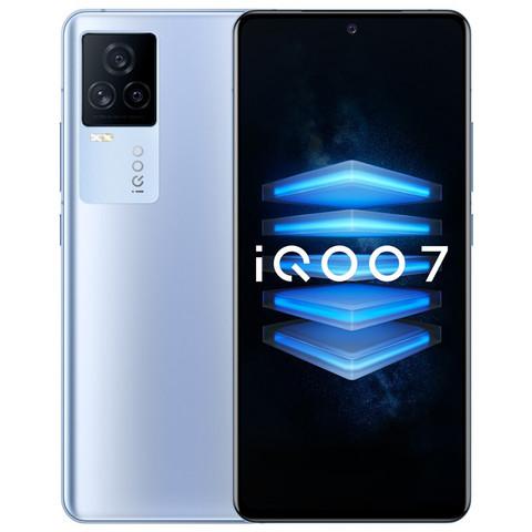 vivo iQOO 7 12GB+256GB 潜蓝 骁龙888 120W超快闪充 KPL官方赛事电竞手机 双模5G全网通vivoiqoo7