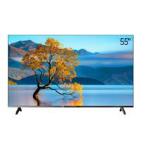 CHANGHONG 长虹 55D7P PRO 液晶电视 55英寸 4K