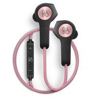 PLUS会员:B&O PLAY 铂傲 Beoplay H5 入耳式 蓝牙耳机