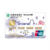ABC 农业银行 QQ联名系列 信用卡金卡