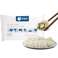 理象国 干贝韭菜水饺 320g 16只 早餐速食 饺子 锅贴 蒸饺煎饺 冷冻生鲜