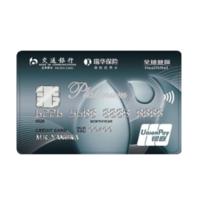 BCM 交通银行 瑞华保险系列 信用卡白金卡