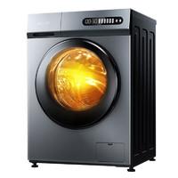 VIOMI 云米 WD10FM-G1A 洗烘一体机 10kg 银色