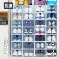 霜山加厚鞋盒收纳盒宿舍装鞋子透明塑料整理鞋柜aj球鞋收纳盒鞋架
