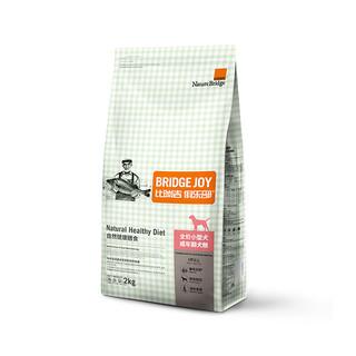 PLUS会员 : Nature Bridge 比瑞吉 俱乐部系列 小型犬成犬粮 2kg