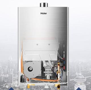 Haier 海尔 UT系列 JSQ24-UT(12T) 燃气热水器 12L 天然气(12T)