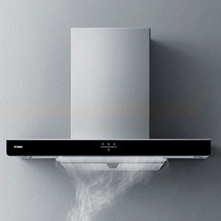 FOTILE 方太 CXW-258-EMC3 吸油烟机