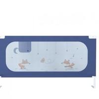AOLE-HW 澳樂 嬰兒床圍欄 1.5m