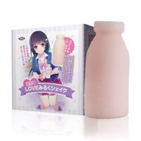 RQS 牛奶瓶萌妹二代名器飛機杯