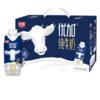 Bright 光明 优加 纯牛奶 250ml*10瓶 整箱装