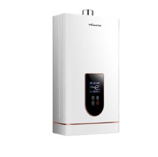 Vanward 万和 JSQ25-520J13 13升 燃气热水器