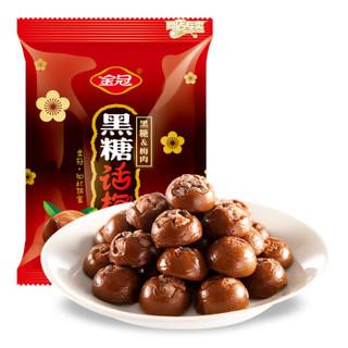 金冠 黑糖话梅糖 休闲零食婚庆喜糖果468g(新老包装随机发货)