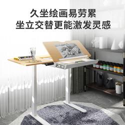 乐歌ET6绘画桌升降桌美术画板制图绘图桌设计师工作台桌子书桌子
