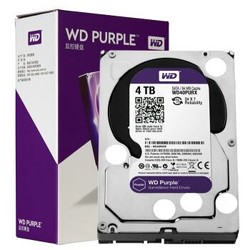 Western Digital 西部数据 西部紫盘系列 3.5英寸 监控级机械硬盘 4TB WD40PURX (5900rpm)