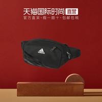 Adidas挎包男包女包EC WAIST运动小包跑步旅游腰包AJ4230 *7件