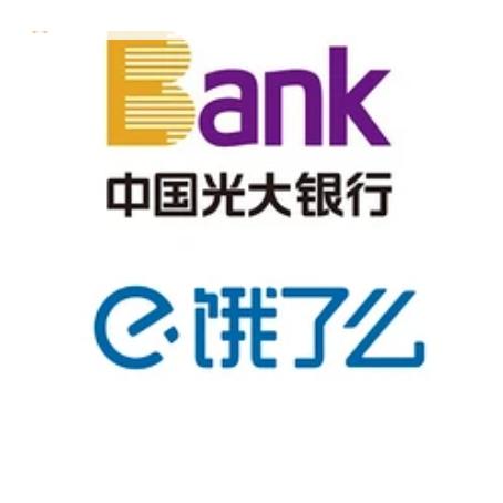 移动专享 : 光大银行 X 饿了么 2-6月满减优惠