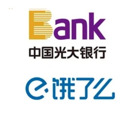 移动专享:光大银行 X 饿了么 2-6月满减优惠