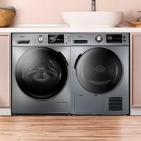 Midea 美的 MG100A5-Y46B+MH90-H03Y 洗烘套装