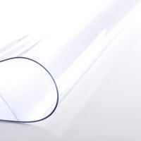 竹月阁 软玻璃塑料PVC桌布 Pro透明1.0 70*70cm