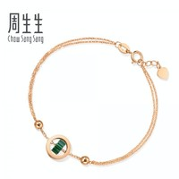 Chow Sang Sang 周生生 薄荷系列 91577B 孔雀石K金手链