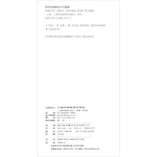 新编日语(重排本)教学指南 第1册