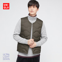 UNIQLO 优衣库 437737 男士羽绒背心