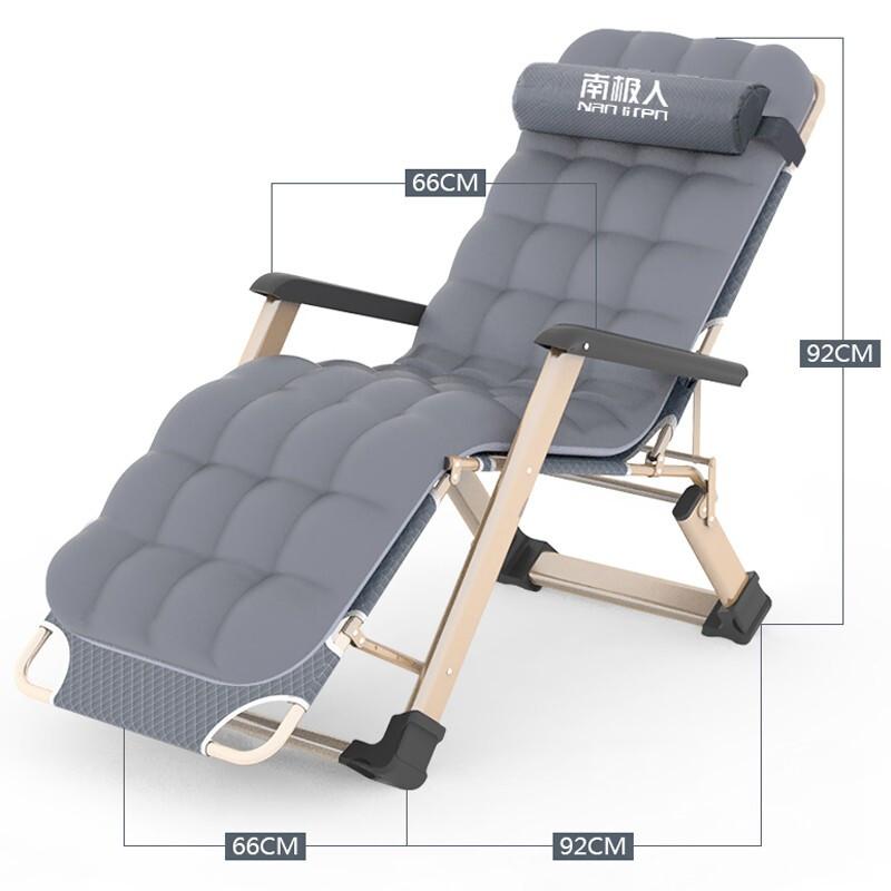 Nan ji ren 南极人 折叠躺椅 灰色 加厚蜂窝棉垫款