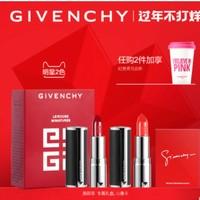 礼遇情人节:GIVENCHY 纪梵希  迷你口红礼盒 1.5g*2支