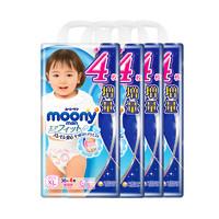 3日10点、考拉海购黑卡会员:moony 尤妮佳 女宝宝拉拉裤 XL38+4片 4包装