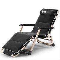 Nan ji ren 南极人 折叠躺椅+4D透气棉垫 特斯林黑