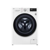聚划算百亿补贴:LG FCX90Y2W 变频直驱 滚筒洗衣机 9KG