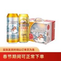 限地区:SUNTORY 三得利 超纯啤酒 7.5度 500*12听 *3件